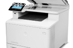 Imprimante HP en vente chez AI
