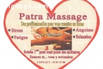 patra massage