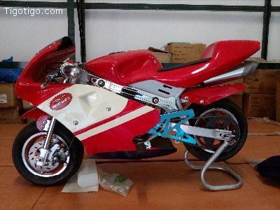 annonces gratuites en afrique motos petites moto de circuit pour enfants. Black Bedroom Furniture Sets. Home Design Ideas