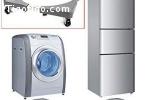 support réfrigérateur, cuisinière, machine à laver