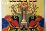 Vieux disques africains (Vinyles)